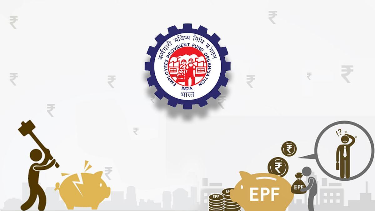 कोरोना काल में दिसंबर तक EPFO से मिले लोगों को 14310 करोड़ रुपये