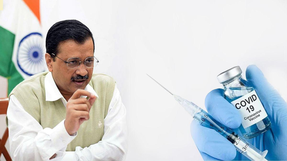 दिल्ली CM केजरीवाल की केंद्र से मुफ्त कोरोना टीकाकरण की अपील