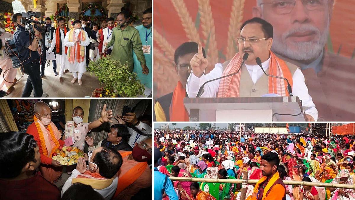 बंगाल: बर्दवान में बोले नड्डा- ममता का जाना निश्चित और भाजपा का आना तय है