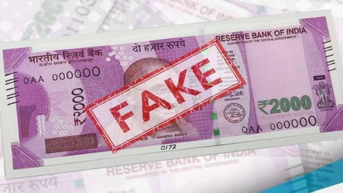जिले में फलफूल रहे नकली नोटो के कारोबार ने बढ़ाई व्यपारियों की चिंता