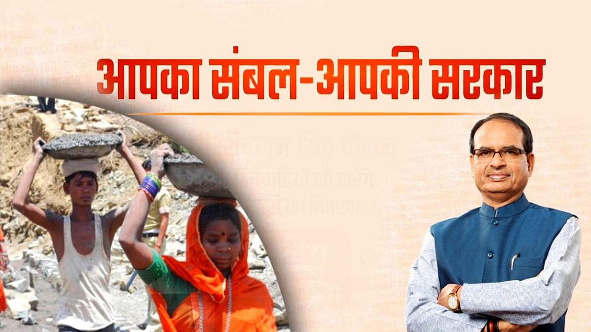 आज CM चौहान संबल योजना के हितग्राहियों को 379 करोड़ का हितलाभ करेंगे अंतरित