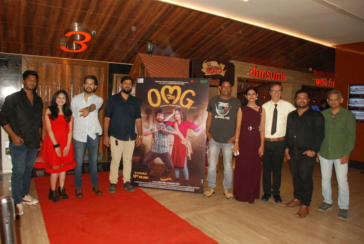 मुंबई में फिल्म ओह माय घोस्ट का ट्रेलर हुआ लांच
