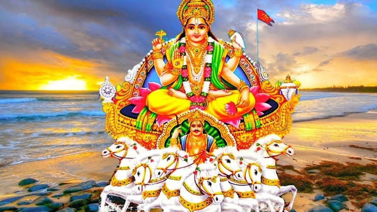 Makar Sankranti 2021 : मकर संक्रांति पर सूर्य देव जाएंगे शनि के घर