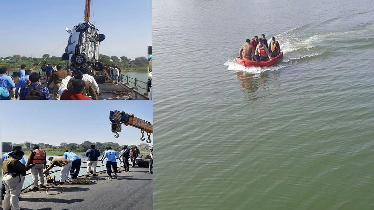 उज्जैन हादसा: गंभीर नदी में कार गिरने से एक ही परिवार के तीन लोगों की मौत