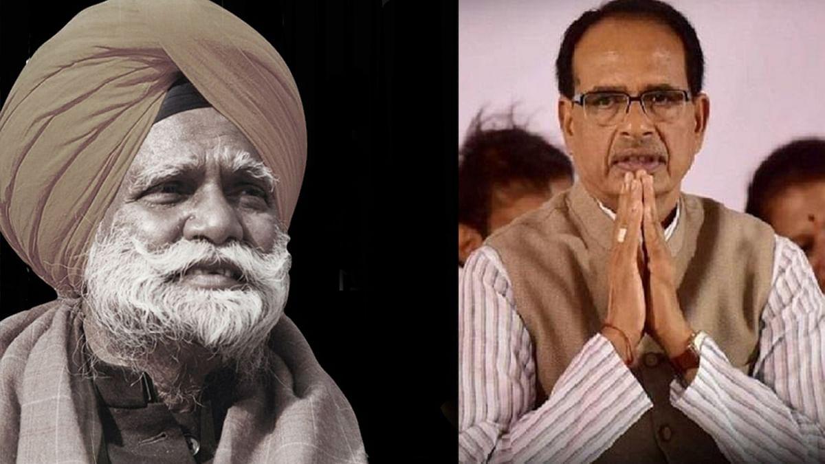 कांग्रेस के वरिष्ठ नेता बूटा सिंह का निधन, सीएम शिवराज ने किया शोक व्यक्त