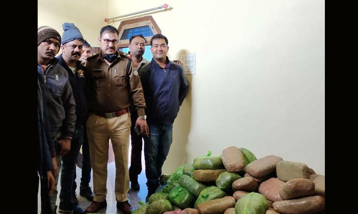 पुलिस ने डेढ़ क्विंटल गांजे की बड़ी खेप की बरामद