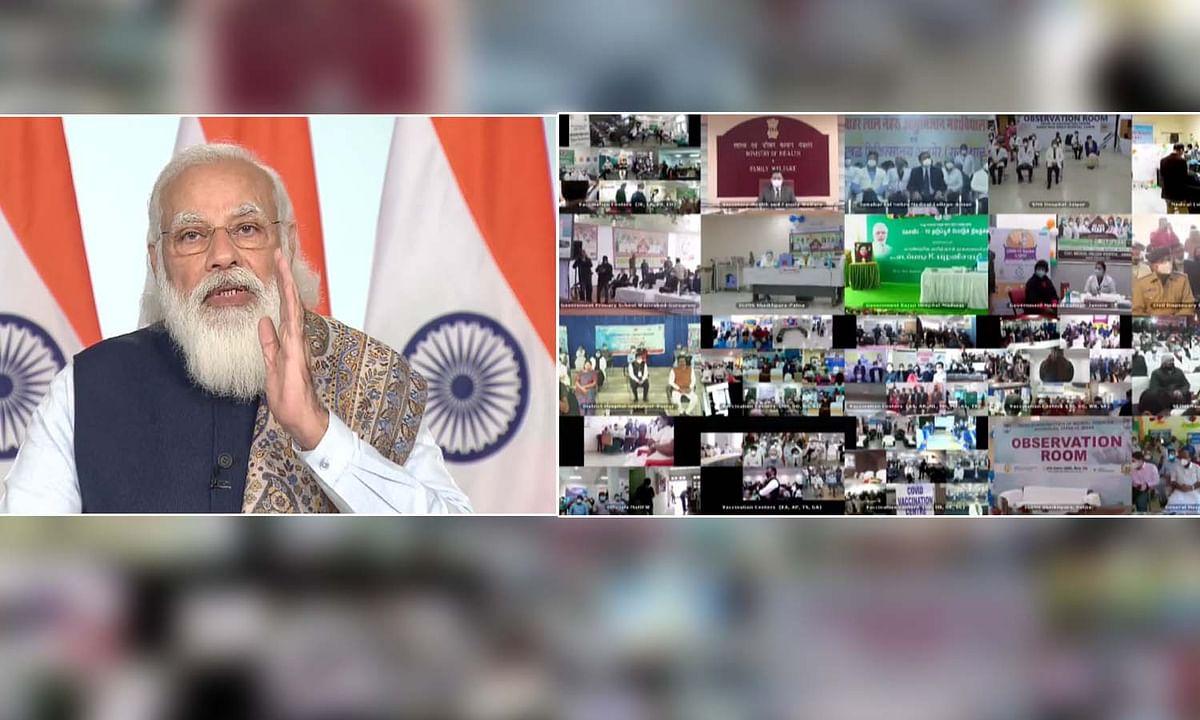 PM मोदी ने किया टीकाकरण अभियान का आगाज