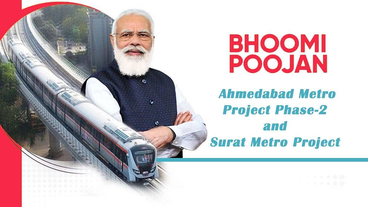 अहमदाबाद और सूरत को अहम उपहार- PM मोदी ने किया मेट्रो प्रोजेक्ट का शुभारंभ