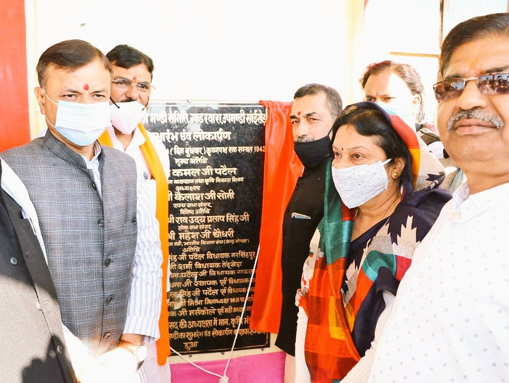 साईखेड़ा : मंत्री पटेल ने लगाई चौपाल, कृषि कानून किसानों के लिए वरदान