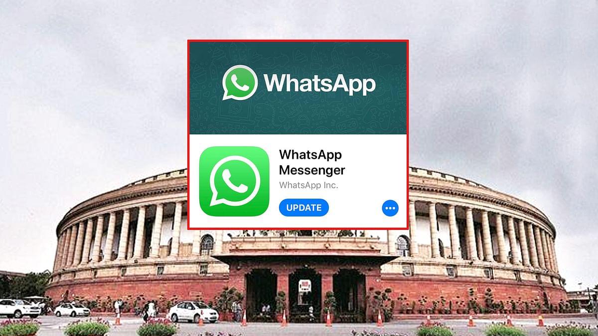 Whatsapp की नई पॉलिसी को लेकर संसदीय समिति करेगी बैठक