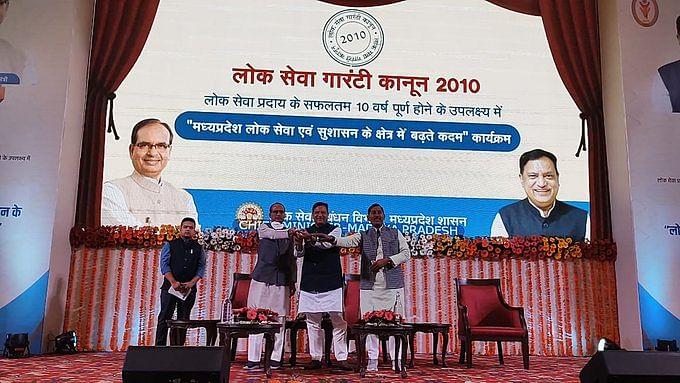 CM ने लोकसेवा एवं सुशासन के क्षेत्र में किए जा रहे नवाचारों का किया शुभारंभ