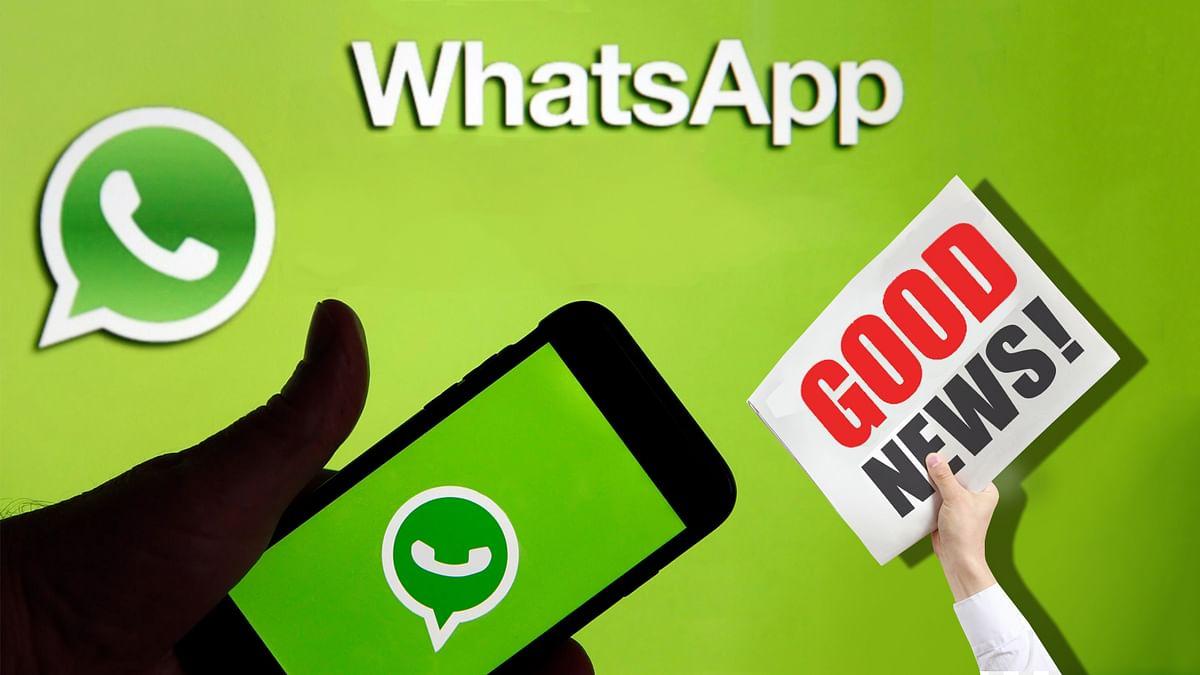 विवादों से छुटकारा पाने के लिए Whatsapp ने नई पॉलिसी को लेकर बदला अपना मन