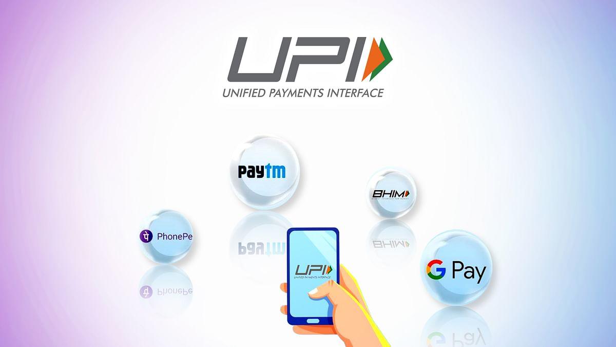 Record transaction through UPI in December 2020