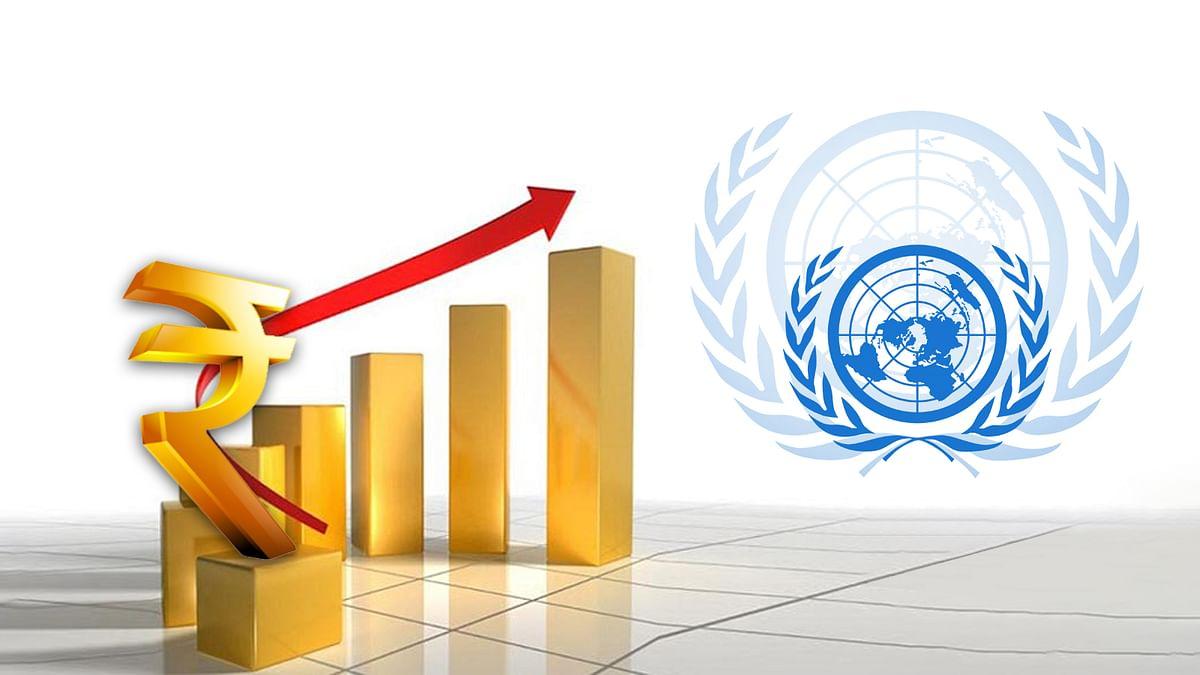 संयुक्त राष्ट्र ने भारत की अर्थव्यवस्था में वृद्धि का भरोसा जताया