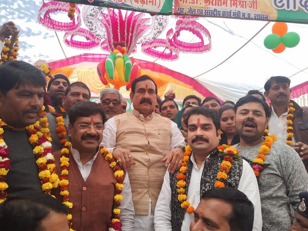 दतिया: राशन पात्रता पर्ची वितरण कार्यक्रम में शामिल हुए मंत्री मिश्रा