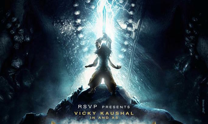 विक्की कौशल की फिल्म 'अश्वत्थामा' का फर्स्ट लुक जारी, देखें दमदार पोस्टर