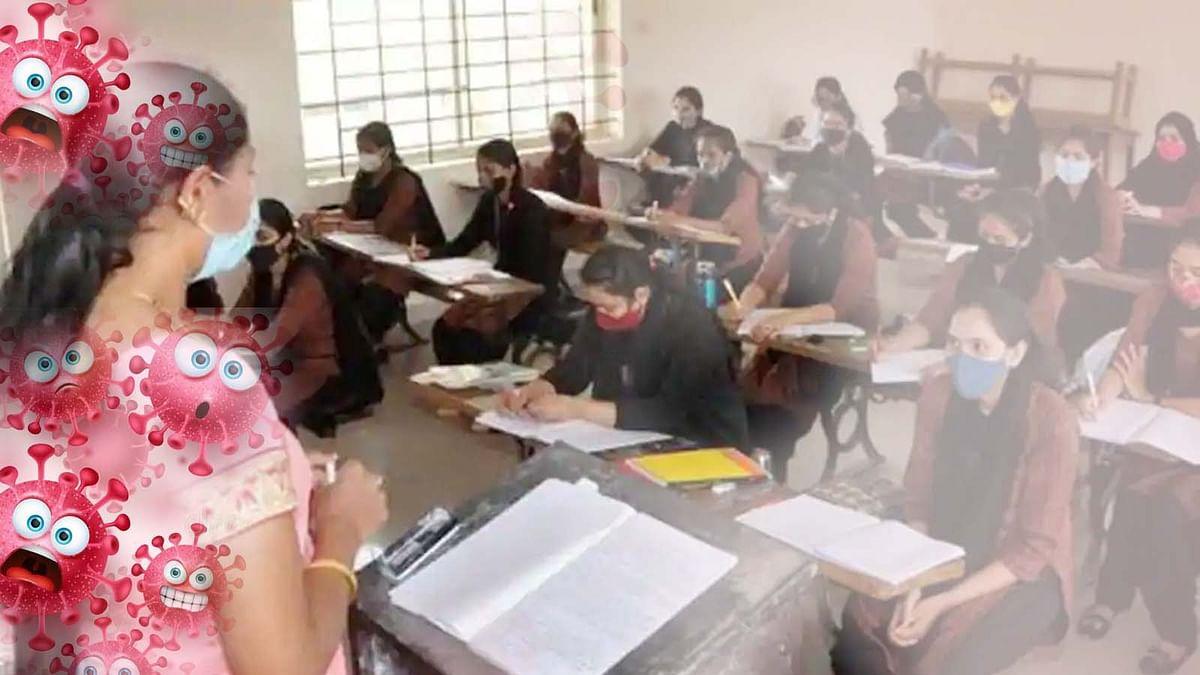 कर्नाटक: स्कूल खुलते ही कोरोना ने पसारे पैर, 211 शिक्षक संक्रमित-मचा हड़कंप