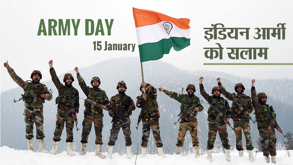 सेना दिवस 2021-राजनीतिक नेताओं का देश के पराक्रमी सैनिकों के लिए बधाई संदेश