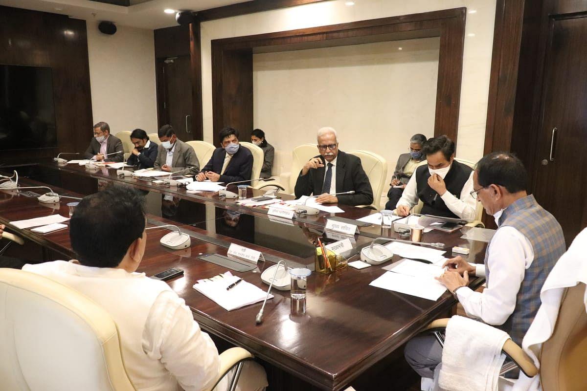 CM चौहान ने गुमशुदा बच्चों के मामले को लेकर की समीक्षा बैठक, दिए ये निर्देश