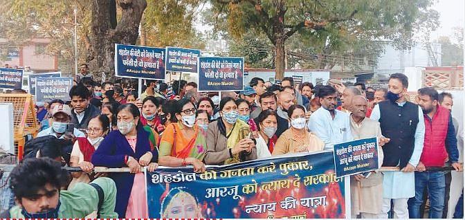 शहडोल की जनता करे पुकार, आरजू को न्याय दे सरकार