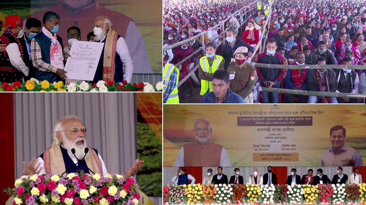 असम में PM मोदी का भूमि पट्टा वितरण अभियान, बोले- जीवन की बड़ी चिंता अब दूर