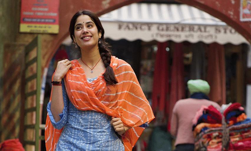जाह्नवी कपूर की फिल्म 'गुड लक जैरी' का फर्स्ट लुक रिलीज, शुरू हुई शूटिंग