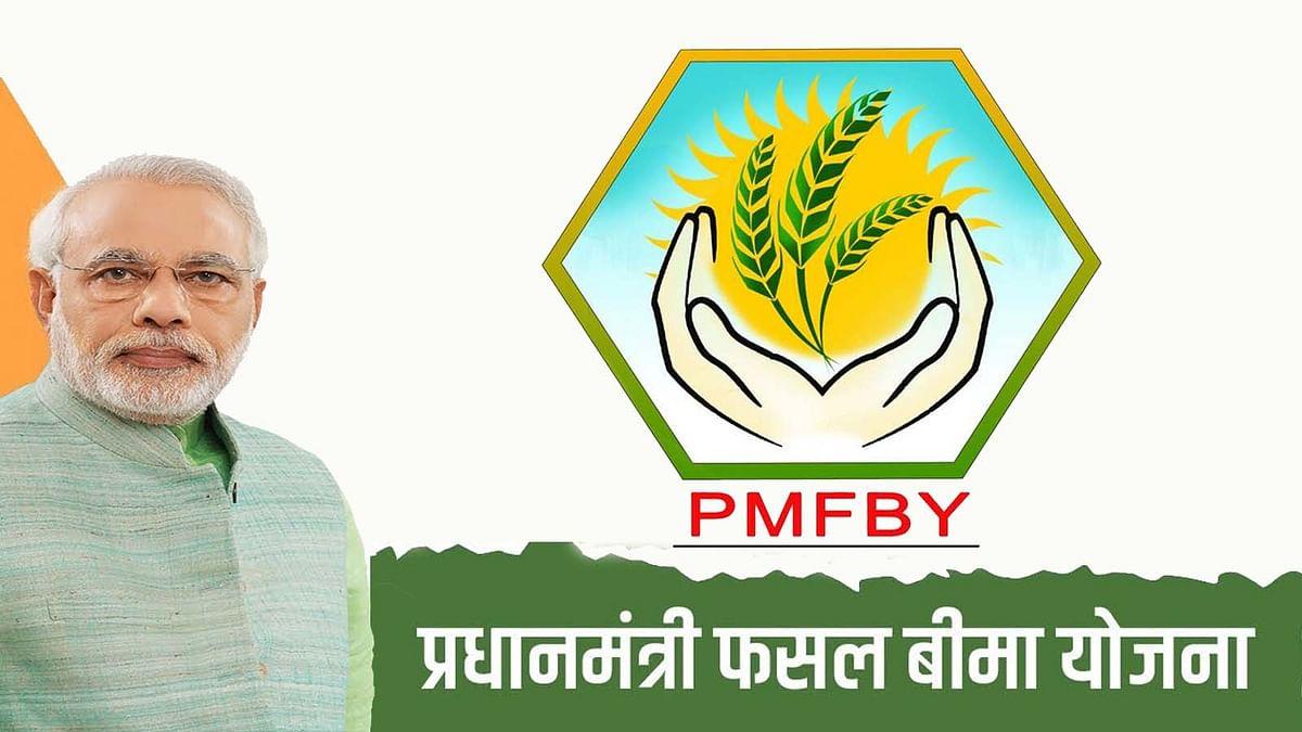 PMFBY के 5 साल पूरे- स्कीम को लेकर PM मोदी ने किसानों के लिए कही ये बात...
