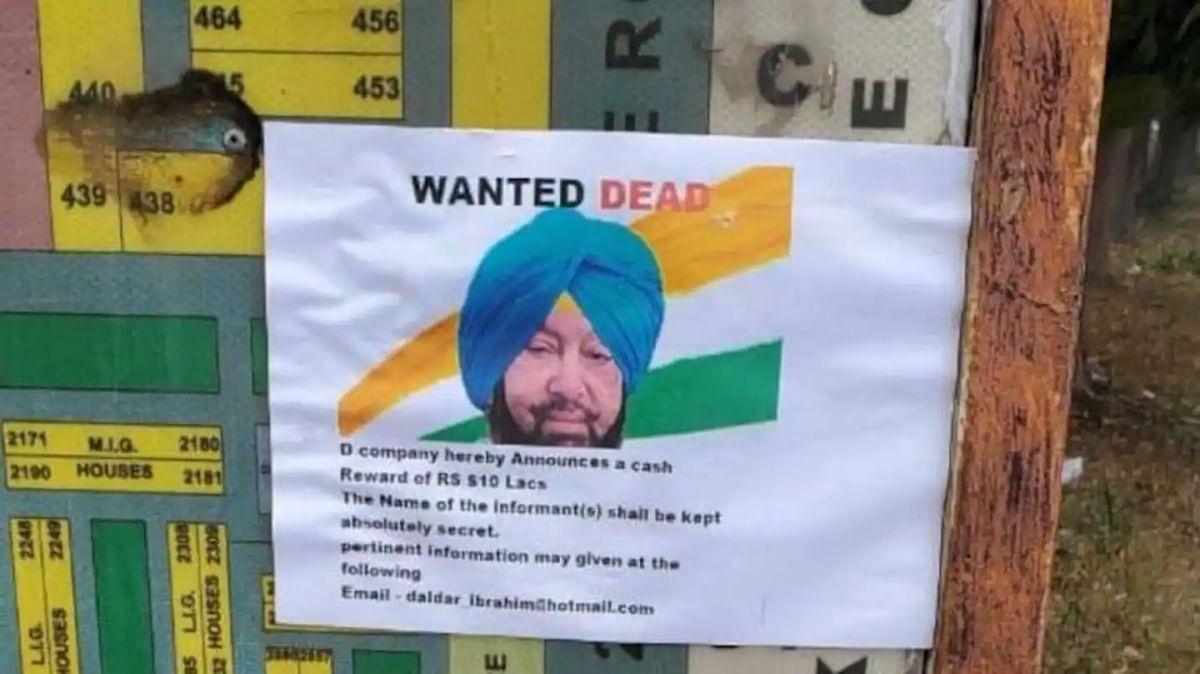 पंजाब में मिले मुख्यमंत्री अमरिंदर सिंह को जान से मारने की धमकी भरे पोस्टर