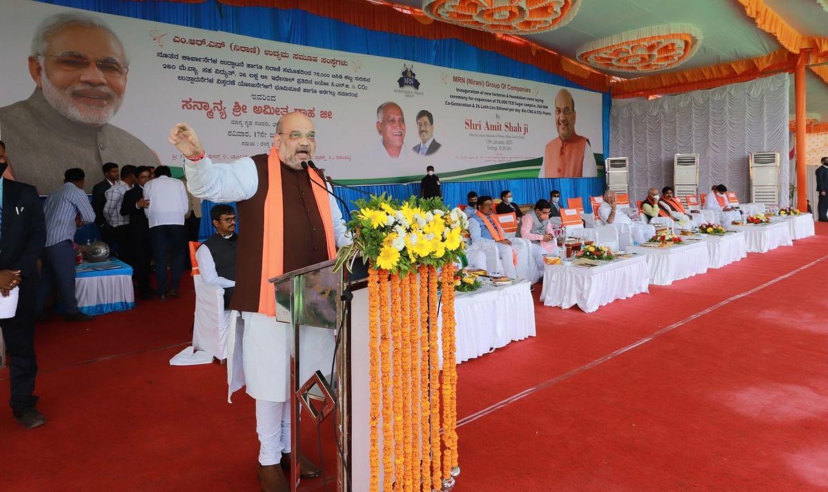 कर्नाटक के बागलकोट में अमित शाह द्वारा किसान हितैषी परियोजनाओं का शिलान्यास