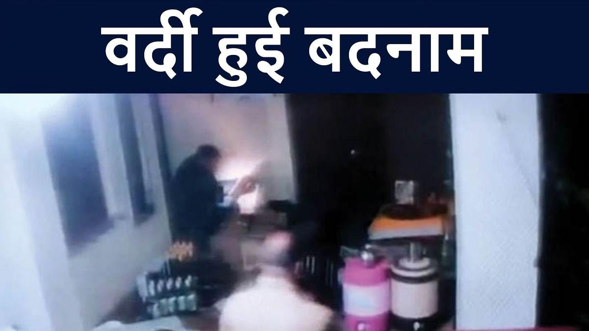 वर्दी हुई बदनाम : दो एसआई और दो आरक्षक निकले चोर!