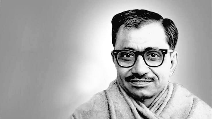#SamarpanDiwas: पं.दीनदयाल उपाध्याय की पुण्यतिथि पर CM शिवराज ने किया नमन