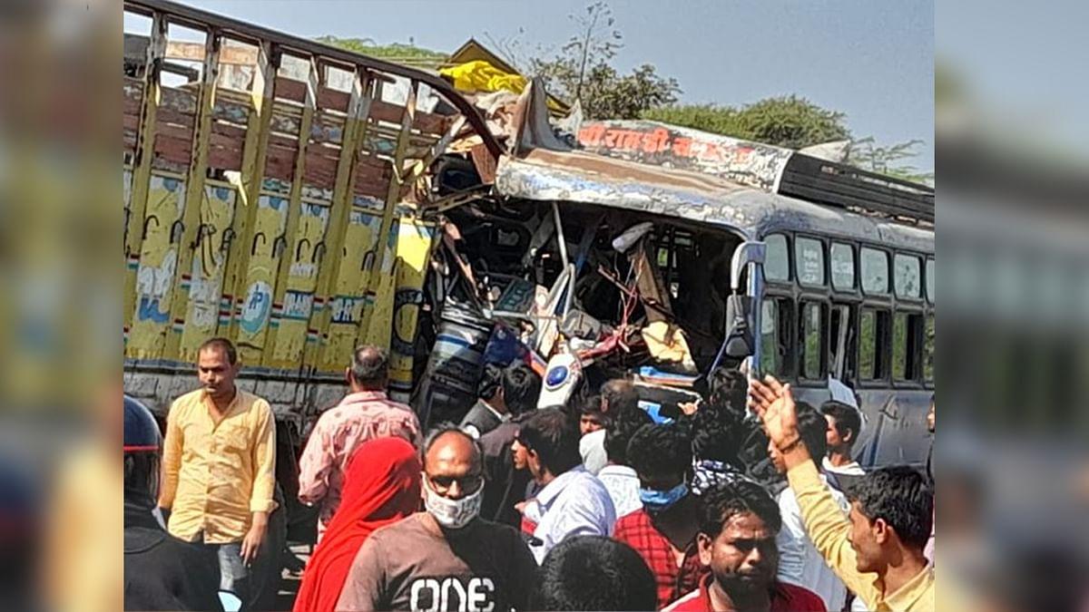 उज्जैन में हादसा: बस और ट्रक की हुई जोरदार भिड़ंत, कई यात्री घायल
