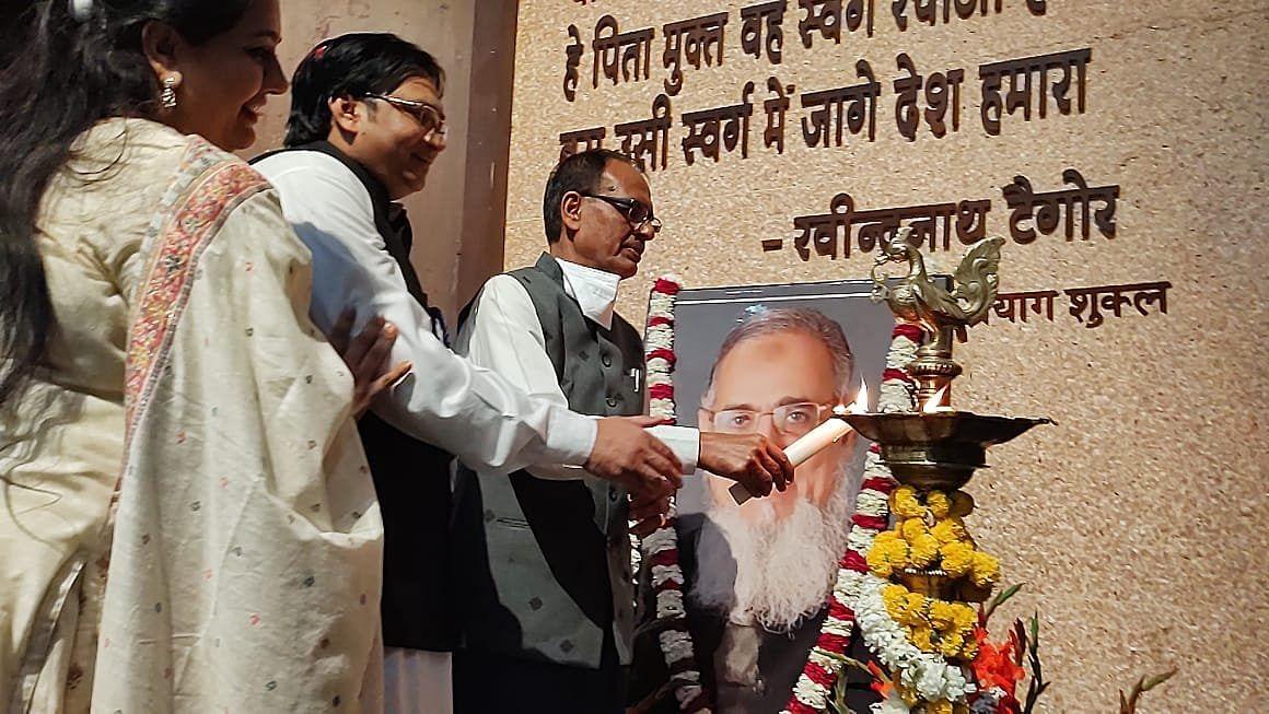 भोपाल: सीएम शिवराज ने आरिफ बेग की जयंती पर आयोजित कार्यक्रम को किया संबोधित