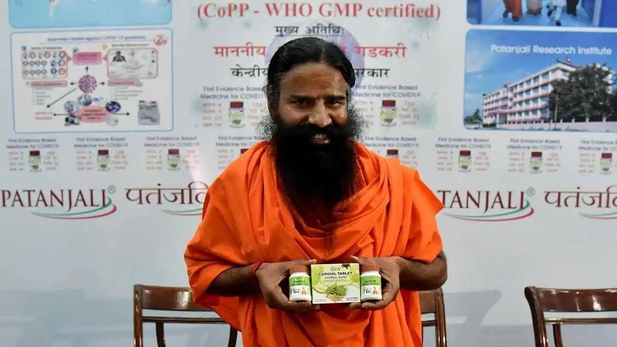 रामदेव का कोरोनील कोरोना दवा नहीं : आईएमए