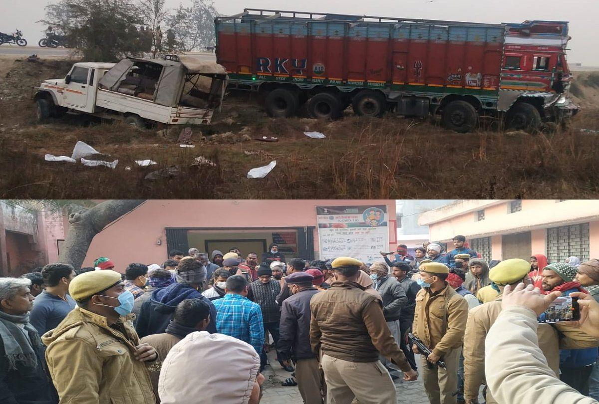 उत्तर प्रदेश: जौनपुर में भीषण सड़क हादसे से असमय काल के गाल में समाए 6 लोग