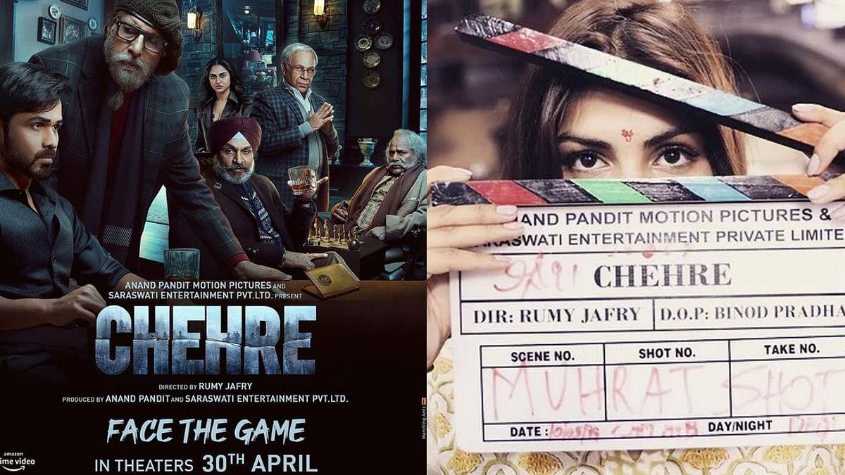 फिल्म 'चेहरे' के नए पोस्टर से गायब हुईं 'रिया', बिग बी ने शेयर की रिलीज डेट