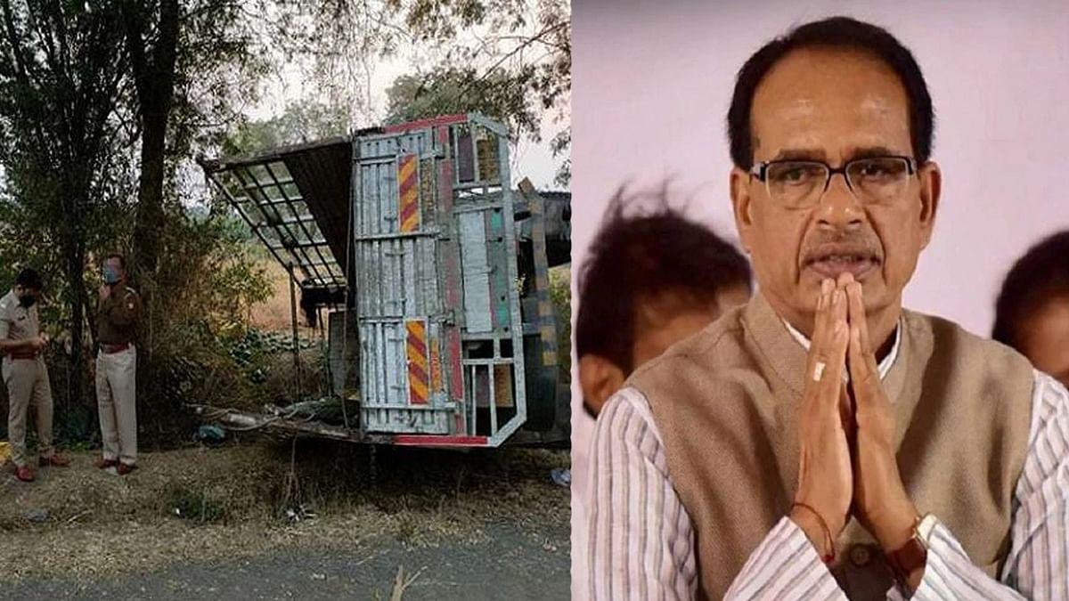 महाराष्ट्र के जलगांव में हुए भीषण हादसे पर सीएम ने जताया दुःख, की प्रार्थना