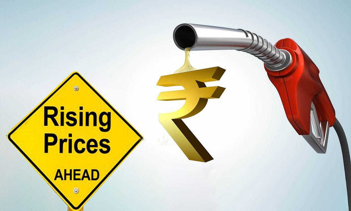 पेट्रोल-डीजल की कीमतें आज लगातार चौथे दिन फिर बढ़ी