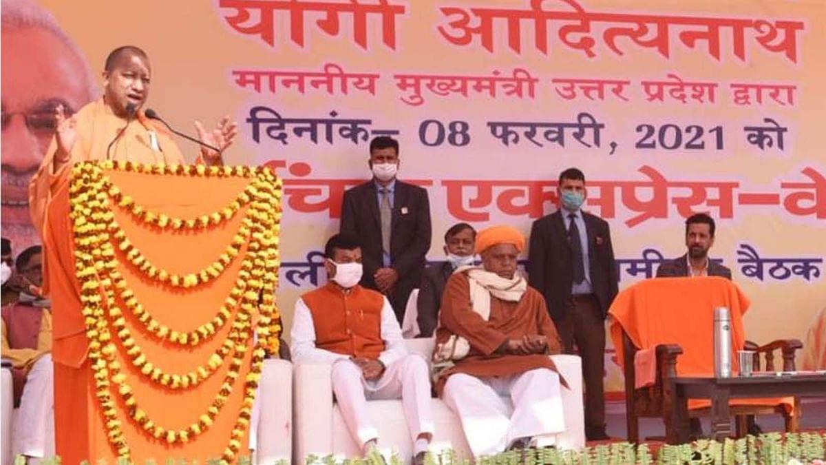 UP को जल्द ही ऐसा बना रहे की यहां लोग रोजगार ढूंढने आएंगे: CM योगी