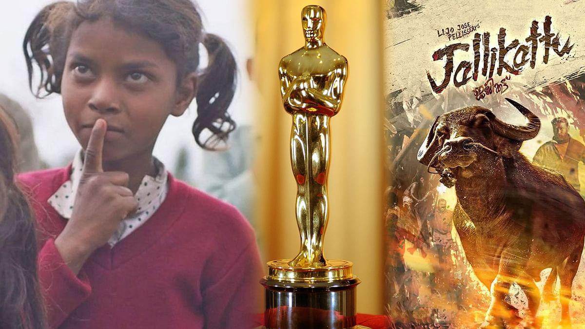 Oscar 2021 में मिली एकता-ताहिरा की फिल्म 'बिट्टू' को जगह, 'जल्लीकट्टू' बाहर