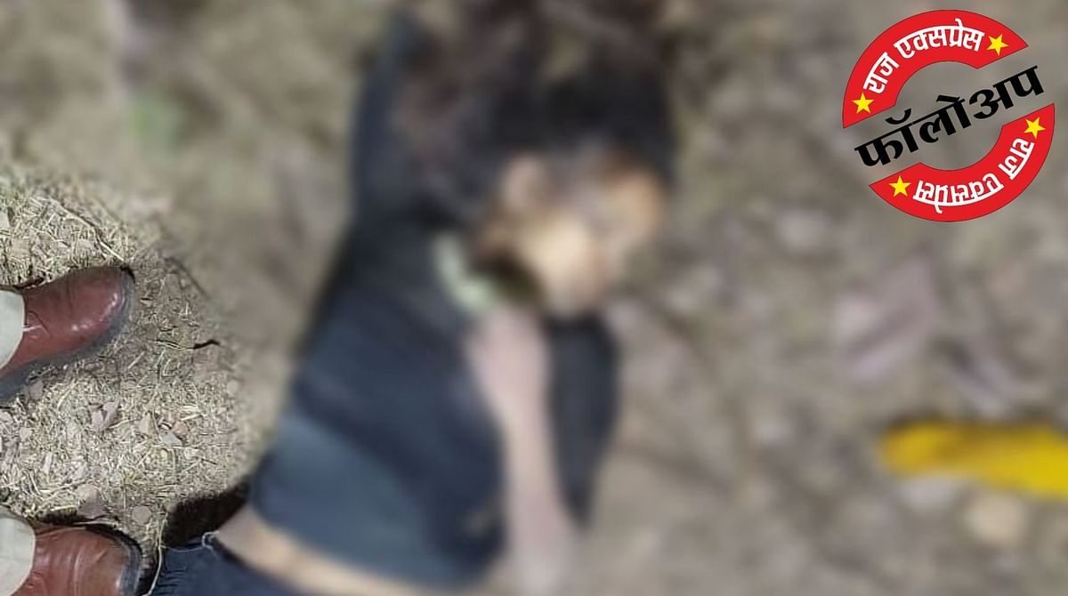 भोपाल : अंधेकत्ल में हुई युवती की शिनाख्त, आरोपी अब भी गिरफ्त से दूर