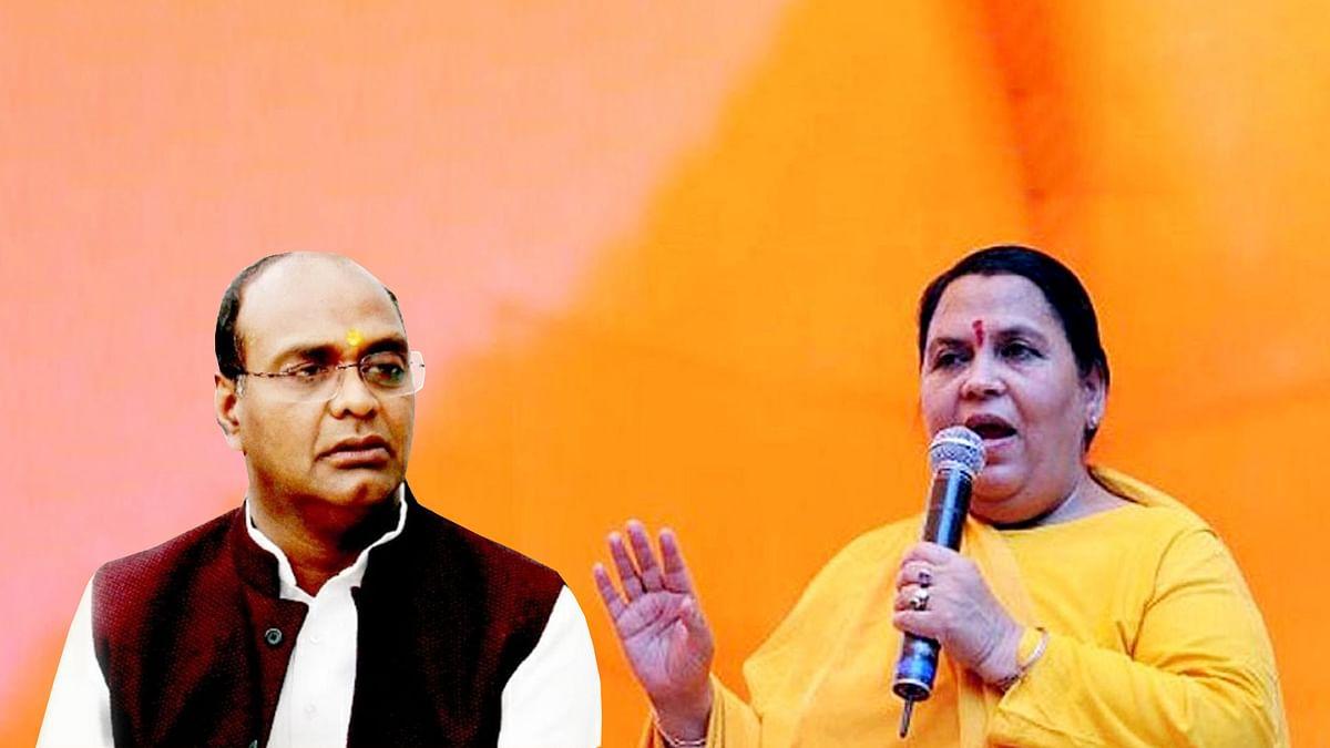 चिकित्सा शिक्षा मंत्री विश्वास सारंग ने दिया उमा भारती के आंदोलन को समर्थन