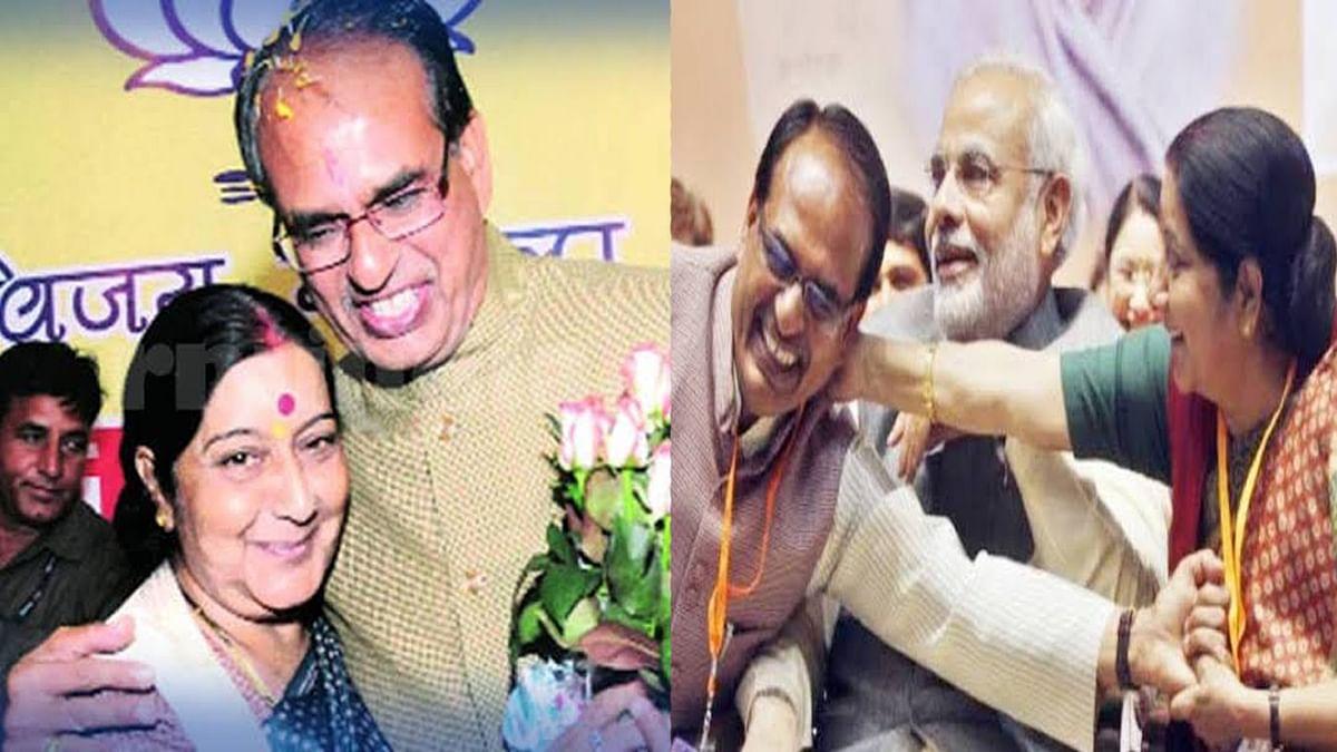 सुषमा स्वराज की जयंती: CM ने कहा- वे सदैव हम सबकी स्मृतियों में जिंदा रहेंगी