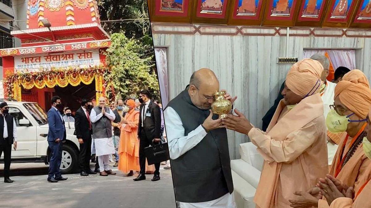 कोलकाता के भारत सेवाश्रम संघ में अमित शाह, सन्यासियों से मुलाकात की