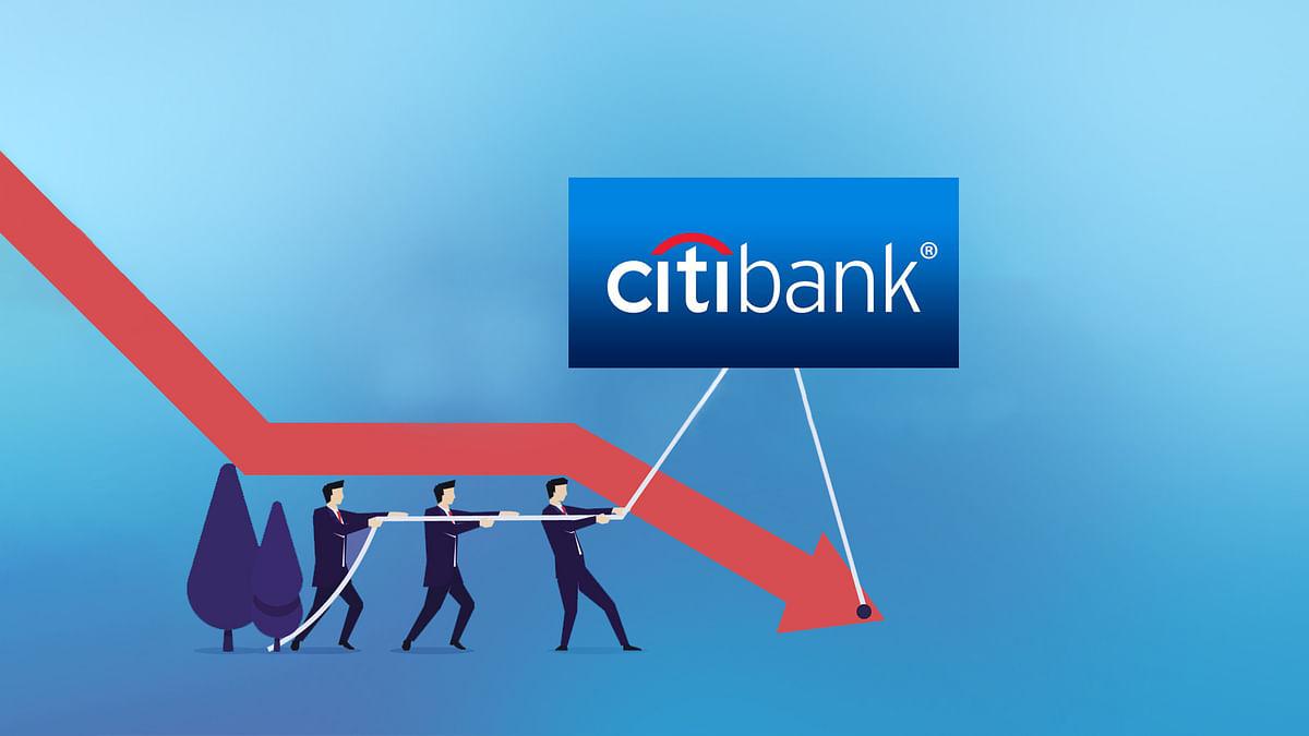 सिटी बैंक ने की बैंकिंग इतिहास की सबसे बड़ी गलती, गंवाने पड़ गए 3650 करोड़