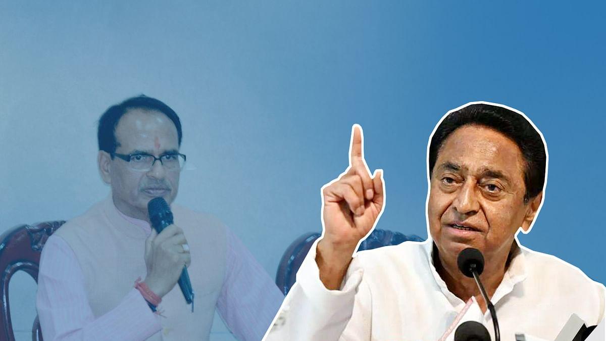Bhopal : कमलनाथ ने की सरकार से फैसला वापस लेने की मांग