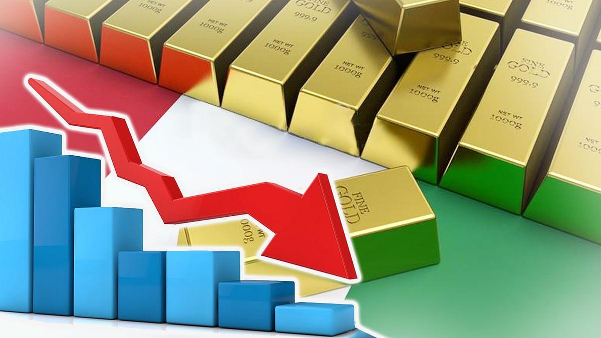 भारत का विदेशी मुद्रा भंडार और स्वर्ण भंडार लुढ़का