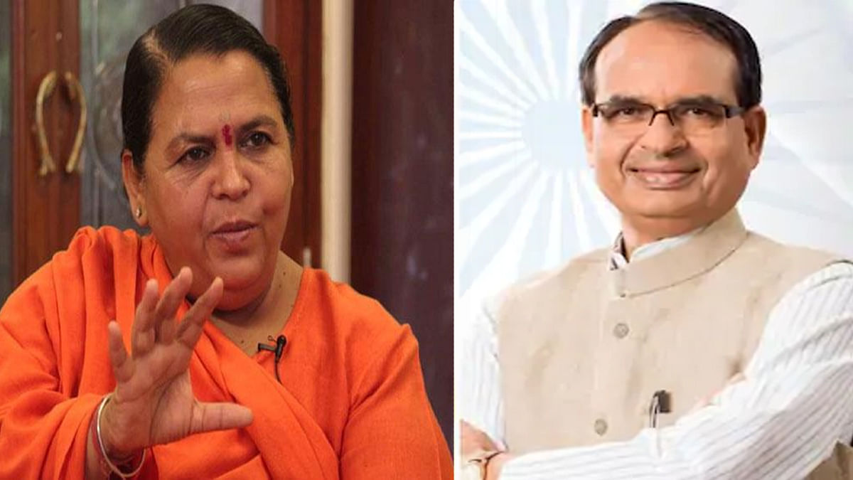 शराबबंदी को लेकर उमा भारती ने मुख्यमंत्री शिवराज को लिखा पत्र, कही यह बात