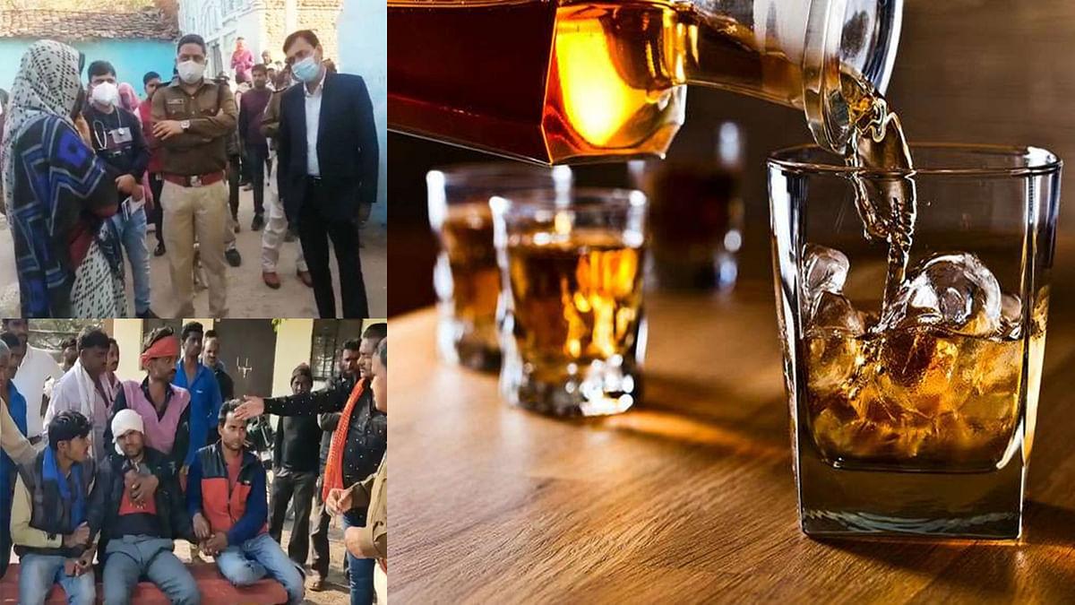 जहरीली शराब का फिर तांडव: अब छतरपुर में शराब पीने से 4 की मौत, कई बीमार