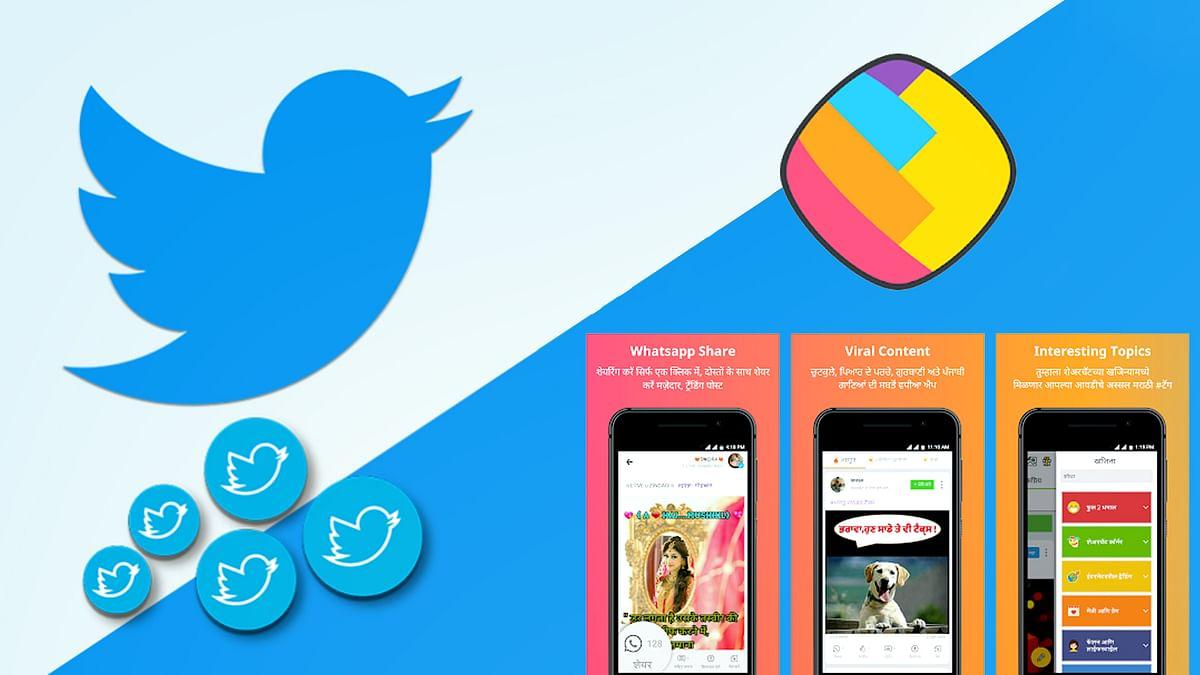 Twitter जल्द ही कर सकता ShareChat का अधिग्रहण